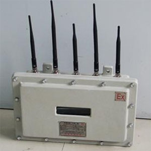 EXPLOSION PROOF MOBILE JAMMER - EXPLOSION PROOF CELL PHONE JAMMER CHINA WHOLESALE